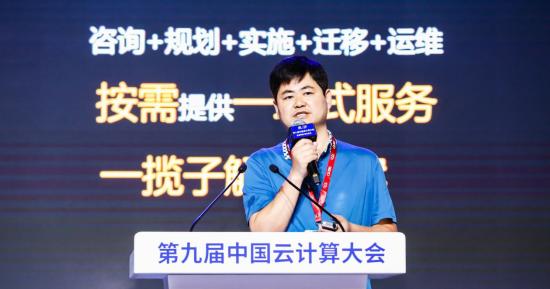 中国电信天翼云 2+31+X云战略稳步推进
