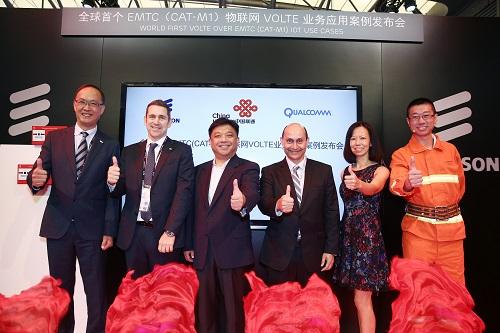 中国联通,爱立信及Qualcomm于爱立信展台举行联合发布会.jpg