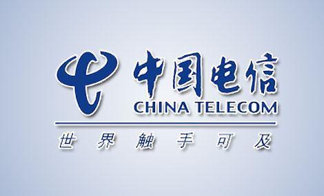 """金融服务新模式?阿里巴巴与中国电信""""破冰""""合作"""