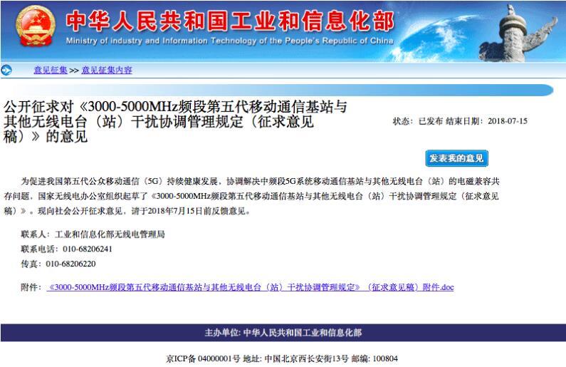 手机云顶国际娱乐网站
