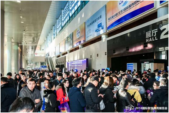 2018国际智慧教育展 上海交大成果亮相