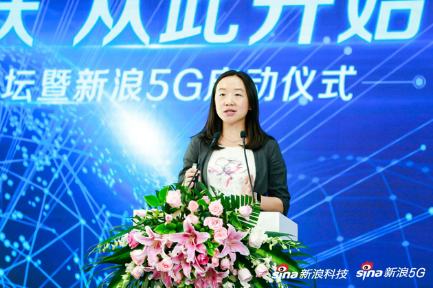 蔚来软件发展副总裁庄莉