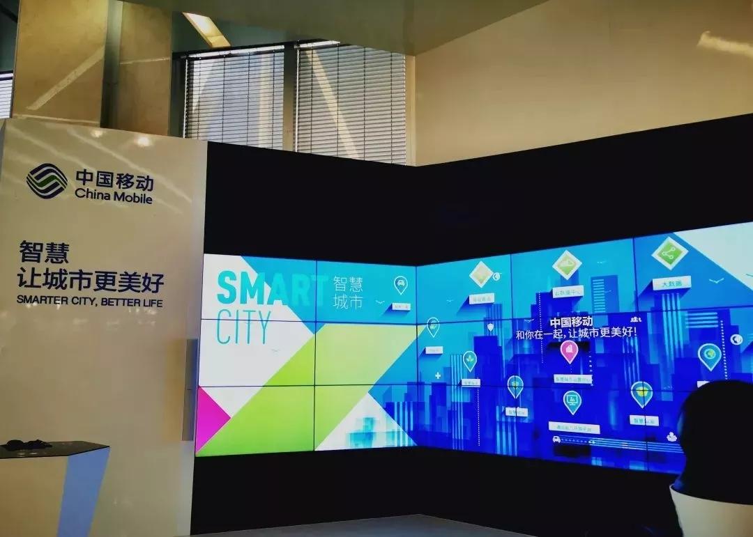 MWC19上海:中国移动直面5G上演
