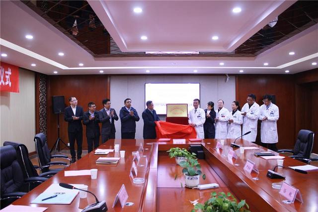 拉萨市人民医院与联通签署协议,西藏首个5G智慧医疗联合实验室挂牌成立