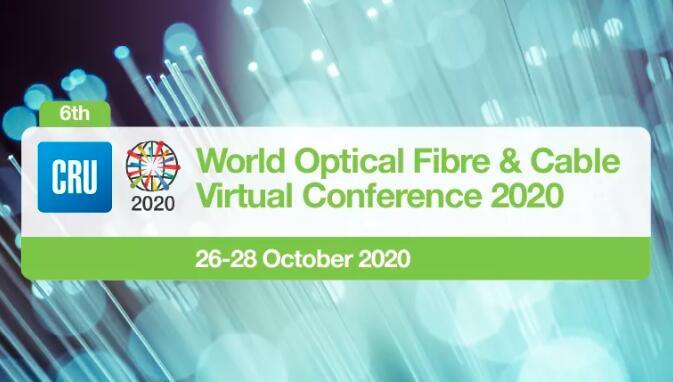 2020世界光纤光缆大会   长飞与业界同仁共话后疫情时代全球纤缆产业发展