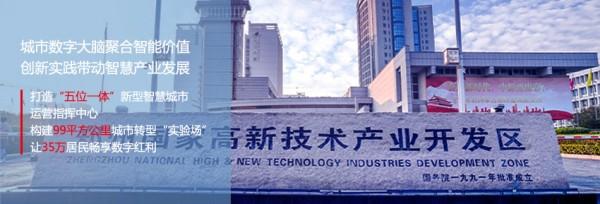 http://www.k2summit.cn/shehuiwanxiang/3240954.html