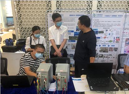 2020中国ICT产业优秀解决方案评选—中兴通讯基于R16标准的5G电力高精度授时解决方案924.png
