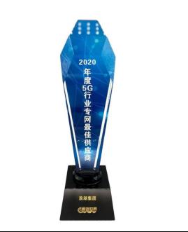浪潮龙虎榜v3-21760.png