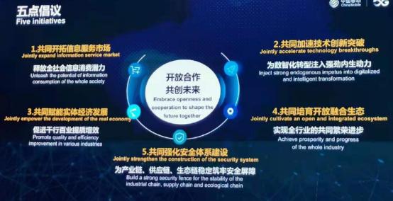 MWCS中国移动杨杰2459.png