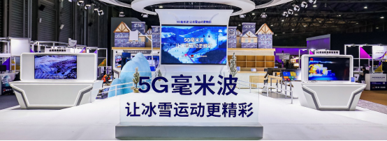 5G毫米波展区闪耀MWC上海,一展生态新图景1034.png