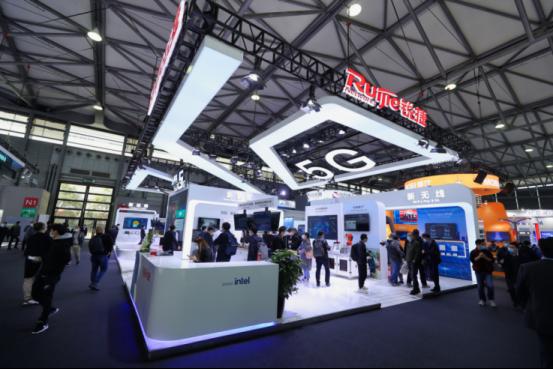 【锐捷新闻稿】新网络与云共5G,锐捷网络前沿产品技术亮相2021MWC上海(1)143.png