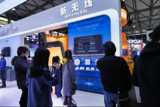 【锐捷新闻稿】新网络与云共5G,锐捷网络前沿产品技术亮相2021MWC上海(1)904.png