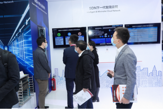 【锐捷新闻稿】新网络与云共5G,锐捷网络前沿产品技术亮相2021MWC上海(1)1152.png