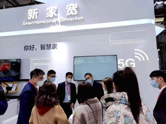 【锐捷新闻稿】新网络与云共5G,锐捷网络前沿产品技术亮相2021MWC上海(1)1394.png