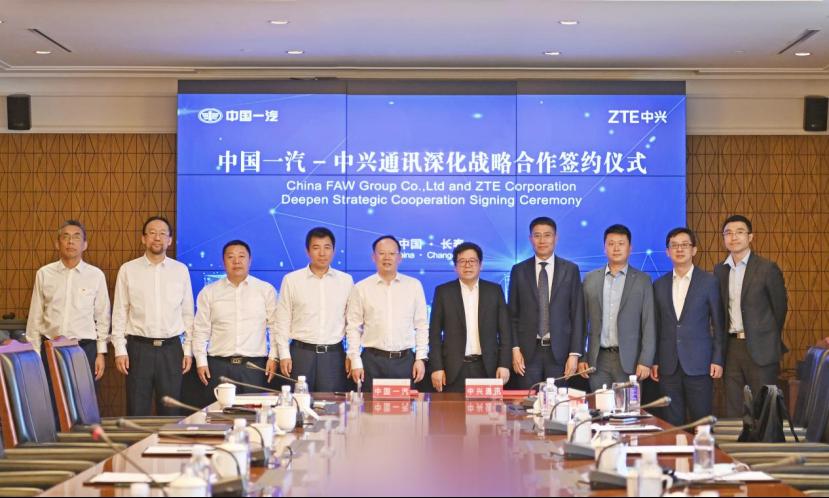 中国一汽与中兴通讯签署深化战略合作协议 拥抱新四化 开启新征程223.png