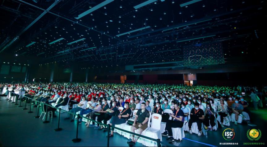 周鸿祎ISC发布360战略目标:构建国家级的分布式安全大脑936.png