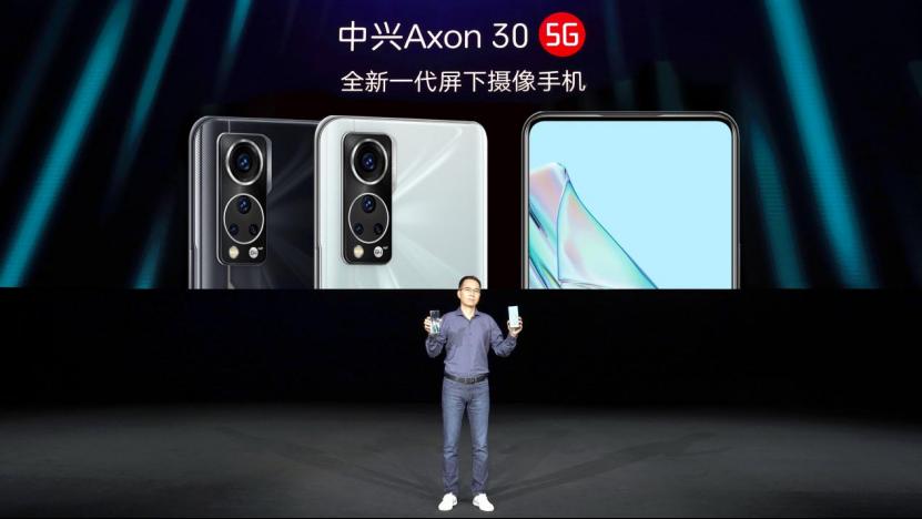 【新闻稿】全新一代屏下摄像手机中兴Axon 30 5G发布 多个全球首创 再展全屏实力371.png