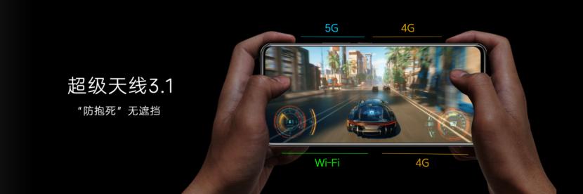 【新闻稿】全新一代屏下摄像手机中兴Axon 30 5G发布 多个全球首创 再展全屏实力1441.png