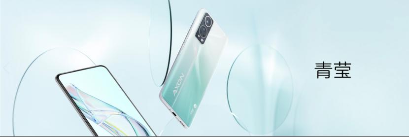 【新闻稿】全新一代屏下摄像手机中兴Axon 30 5G发布 多个全球首创 再展全屏实力1689.png