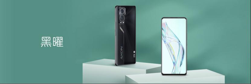 【新闻稿】全新一代屏下摄像手机中兴Axon 30 5G发布 多个全球首创 再展全屏实力1691.png