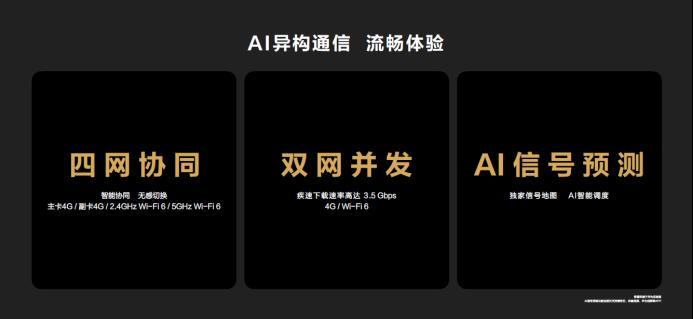 【发布会综合】华为旗舰新品发布 P50系列再续影像传奇1475.png