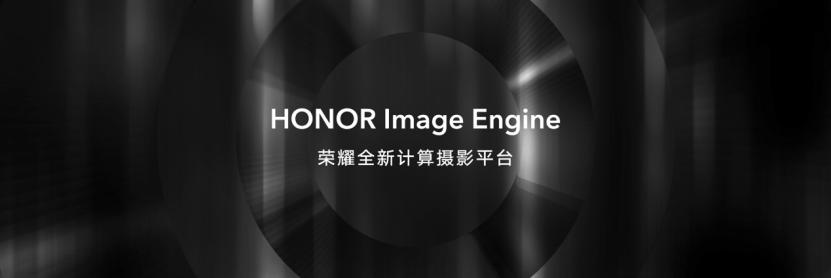 通信世界- iPhone13系列发布在即,荣耀Magic3系列再推全新影像技术版本狙击V1922.png