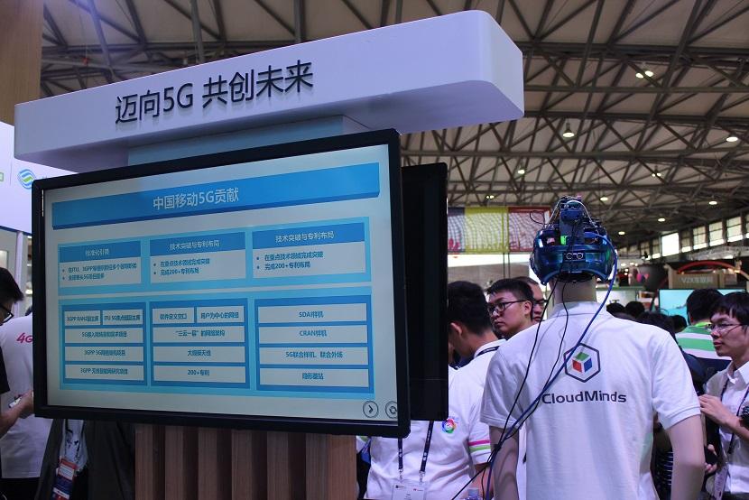 中国移动迈向5G 共创未来_看图王.jpg