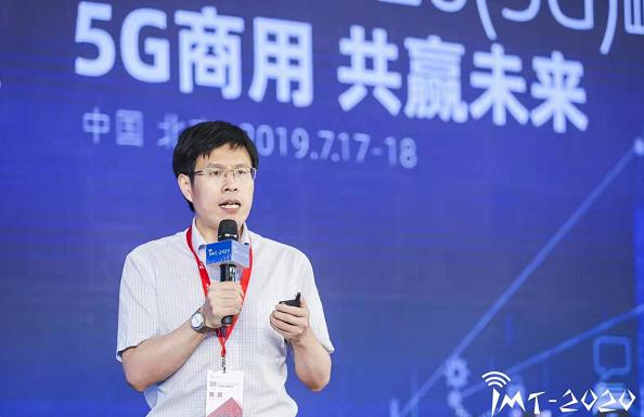 2019年MT-2020(5G)峰会:发布《5G同步组网架构及关键技术白皮书》