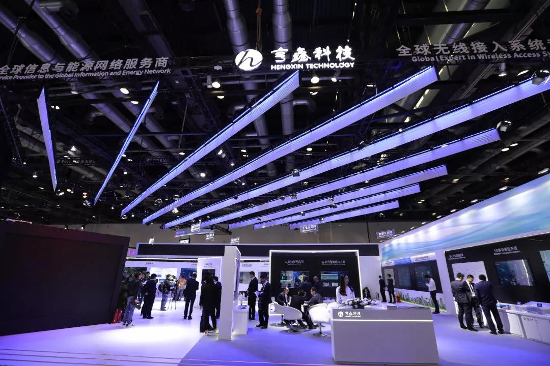 亨鑫科技亮相2019年中國國際信息通信展覽會