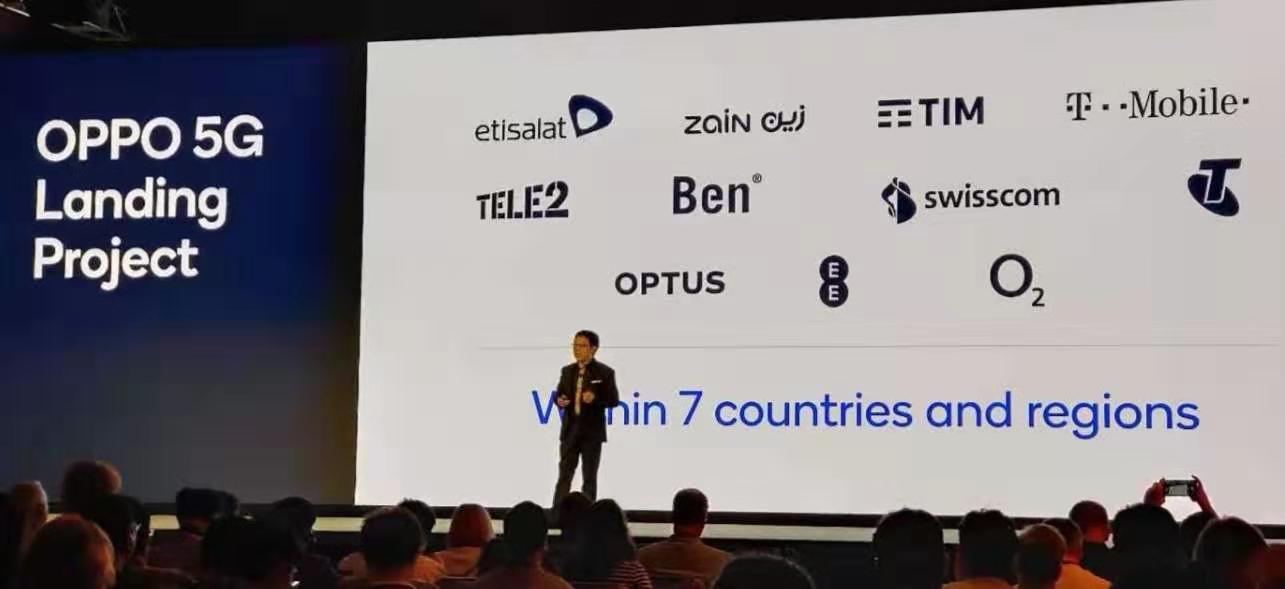 吴强:2020年重点资源将会投到5G市场,5G手机都将在三千元以上