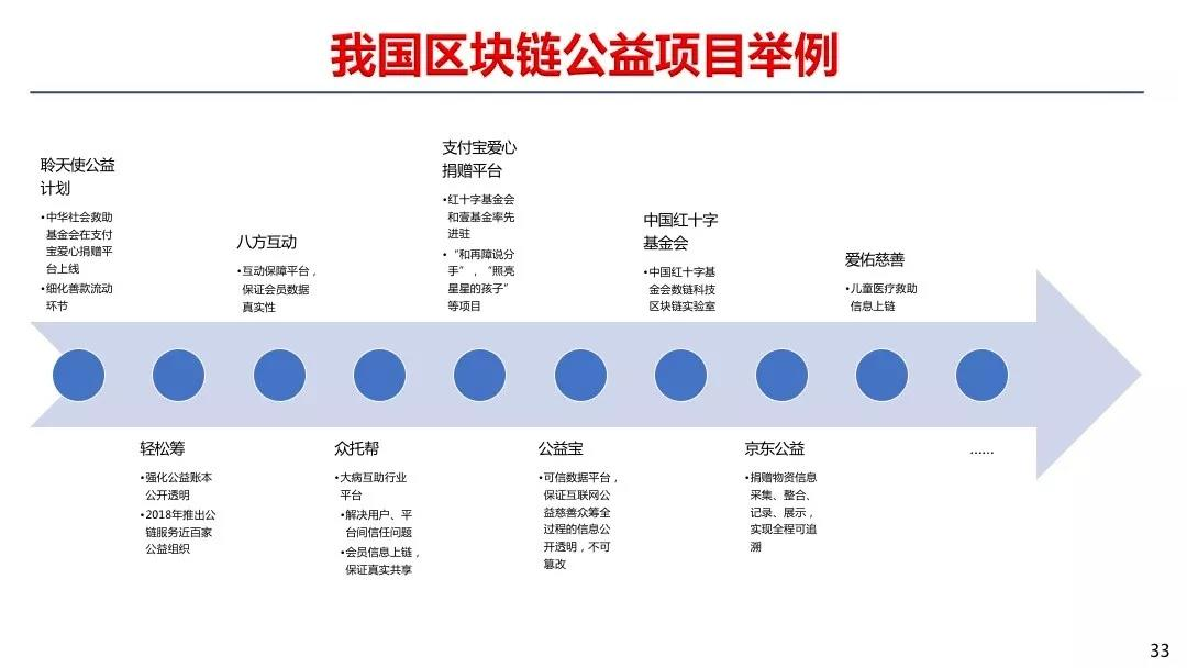 微信圖片_20200220113516.jpg