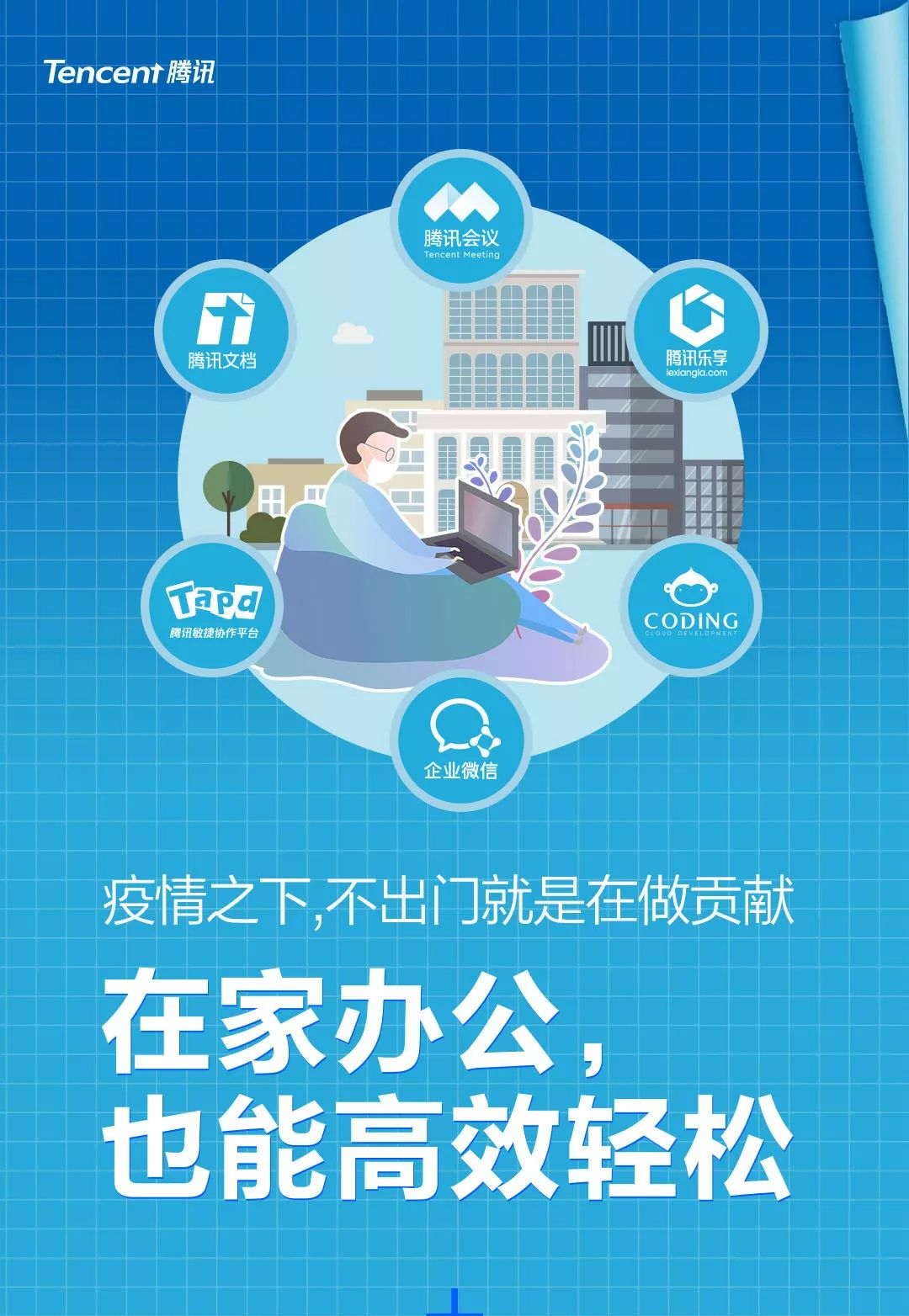 http://www.weixinrensheng.com/kejika/1506269.html