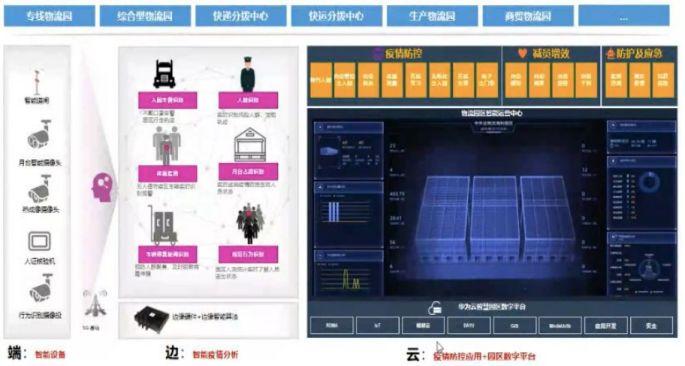 北京市体育投注精密铸造厂