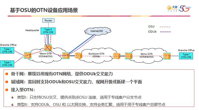 微信圖片_20200220155610.png