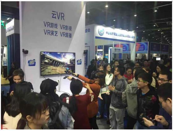 视博云携5G云VR亮相2018世界VR产业大会