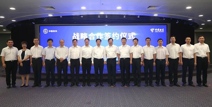 你喜欢的样子我都有中国电信携手中国信科共同打造通信网络和智能